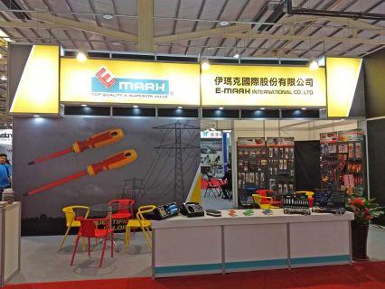 2017 Taiwan Hardware Show